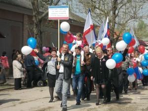 1Праздничное шествие, посвященное Празднику Весны и Труда в п.Советский
