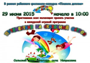 1объяв_1
