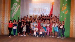 ФОТО ГАЛЕРЕЯ: Фестиваль молодых исполнителей «ПУТЬ К ЗВЕЗДАМ»